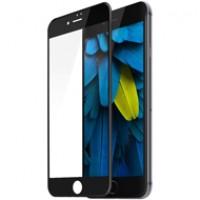 Dán cường lực Baseus Silk iPhone 7 (Full Màn Hình)