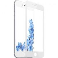 Dán cường lực Baseus Silk iPhone 7 Plus (Full Màn Hình)