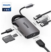 Bộ chia cổng Philips Type-C 7in1