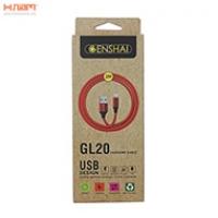 Cáp Genshai Lightning GL20 (2m)