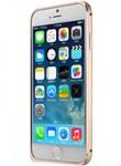 Viên Bumber G-case iPhone 6