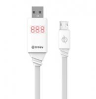 TITAN cable thông minh Micro tự ngắt CA08 (1m)