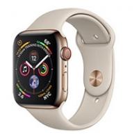 Apple Watch Series 4 44mm Pink Sand MU6F2