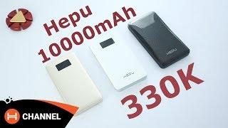 Pin dự phòng Hepu: 10000mAh giá chỉ 330K?