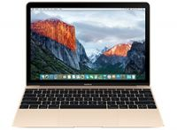 Macbook 12.0 inch 256GB - Gold MLHE2 - (2016)