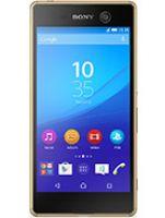 Sony Xperia M5 Dual E5663 99%