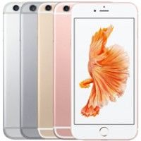 Apple iPhone 6S 64Gb 97% ( 89TQK)