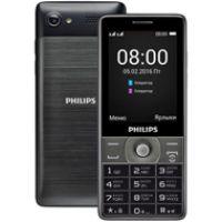 Philips E570 99,9%