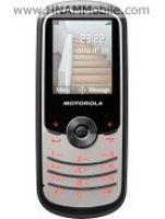 MOTOROLA WX260 (FMRadio)