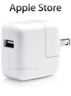 Apple iPad 12W Power Adapter