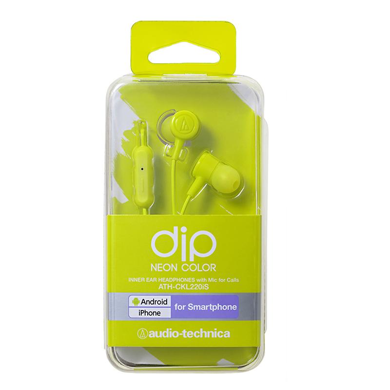 Tai nghe Audio-Technica CKL220iS (có mic)