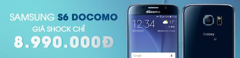 brand_SS_S6docomo