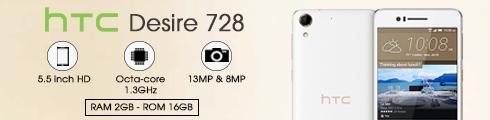 Brand_HTC_DS728