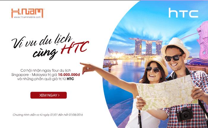 htc-tour_top