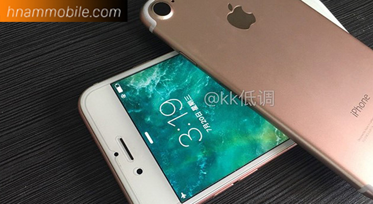 Hnew số 27: Xác nhận iPhone 7 ra mắt giữa tháng 9, Xiaomi Mi Book giá từ 13,3 triệu.