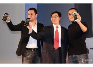 Ảnh điện thoại Android 'khủng' nhất của HTC