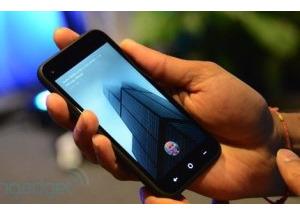 Ảnh thực tế điện thoại HTC First