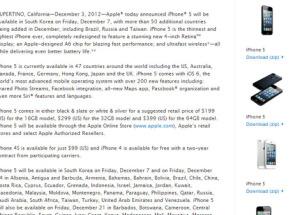 Apple thông báo bán iPhone 5 ở VN từ 21/12
