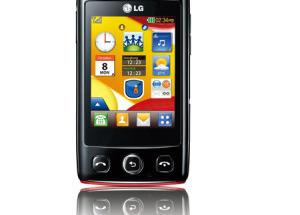 Ba 'dế' cảm ứng giá rẻ của LG