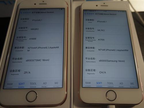 Cách phân biệt iPhone 6S dùng chip Samsung hay TSMC