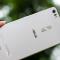 Cận cảnh chiếc Asus Zenfone 3 Ultra sắp lên kệ