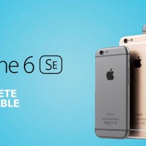 Điện thoại iPhone mới có thể mang tên 6SE