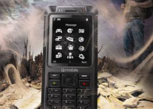 Điện thoại Q-mobile X1 tiêu chuẩn quân đội