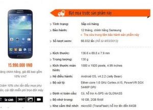 Galaxy S4 chính hãng tại Việt Nam có giá 15,99 triệu đồng