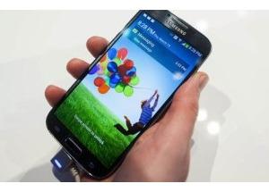Galaxy S4 có giá chưa tới 600 USD tại Mỹ