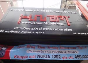 Hình ảnh khai trương Showroom 4 - Nguyễn Trãi Q5 của Hnam Mobile