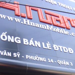 Hnam Mobile 10 năm 1 chặng đường - Câu chuyện hình thành và phát triển.