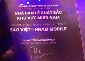 Hnam Mobile vinh dự nhận giải nhà bán lẻ xuất sắc nhất của Samsung