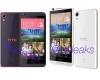 HTC Desire 626 sẽ ra mắt cùng One M9 tại MWC 2015?