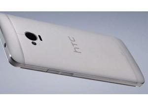 HTC One dành cho thị trường Nhật có khe cắm thẻ nhớ