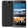 HTC One E9+ chính thức được niêm yết tại Trung Quốc