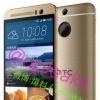 HTC One M9 Plus lộ thêm ảnh có phím nhận diện vân tay