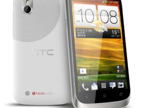 HTC ra Desire U giá rẻ, bản rút gọn của Desire X