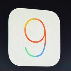 iOS 9 ra mắt, hỗ trợ cả iPhone 4S, iPad mini