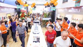 Khai trương showroom lớn nhất hệ thống - 112 Võ Văn Ngân, Q.Thủ Đức