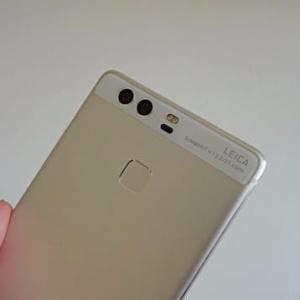 Đánh giá nhanh điện thoại Huawei P9
