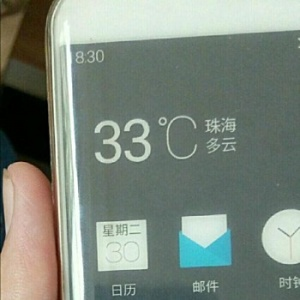 Meizu Pro 7 lộ ảnh màn hình cong như Note 7