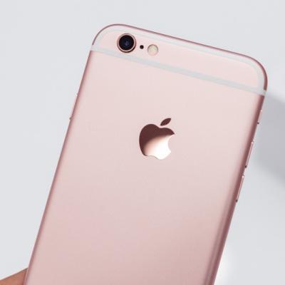 Mở hộp & đánh giá iPhone 6S Plus Rose Gold (vàng hồng)