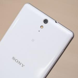 Sony Xperia C5 Ultra Dual - điện thoại tự sướng siêu đẹp của Sony