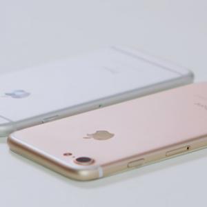 Xem ảnh thực tế so sánh Apple iPhone 7 và iphone 6S