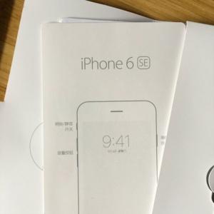 Xuất hiện iPhone 6SE với điểm chuẩn cao hơn iPhone 6s