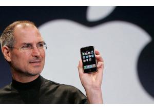 Mẫu iPhone đầu tiên ra đời từ năm 2004