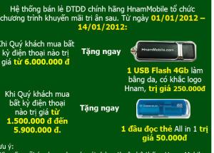 Mua điện thoại tại Hnam Mobile tặng ngay USB Flash 4Gb
