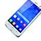 Mua Huawei – Quà tràn tay tại Hnam Mobile