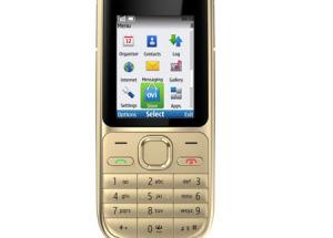 Nokia ra hai di động tầm giá 2 triệu đồng