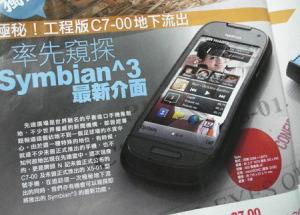 Rò rỉ Nokia C7-00 quay phim HD